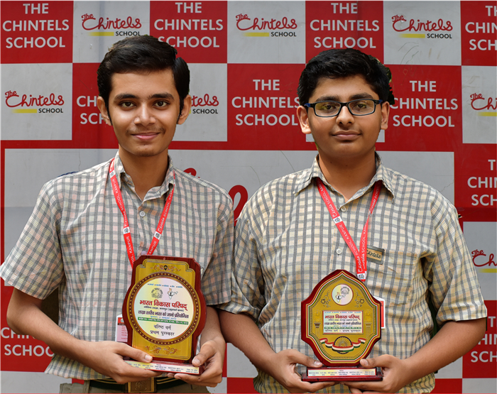 Congratulations to the well deserved Chintelians!!! They