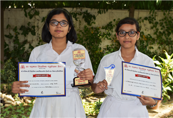 Yet another achievement for the young Chintelians. An Inter school Hindi Debate was organized by Sir Padampat Singhania Education Centre, in which Samriddhi Tiwari bagged the first runner up trophy, while Ananya Dixit was awarded the consolation. The Chintels School heartily congratulates the students for their achievements and wishes them more success in the future. (Ratanlal Nagar)