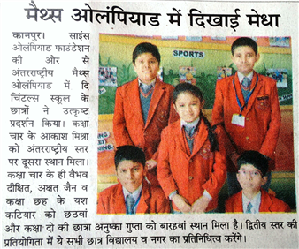 International Winners of Maths Olympiad. Aakansh Mishra ( Class - IV ) stood Second Internationally. Vaibhav Dixit and Akshat Jain ( Class - IV ) stood Internationally Fourth. Yash Katiyar ( Class - VI ) stood Internationally Sixth. Anushka Gupta ( Class - II ) stood Internationally Twelfth.