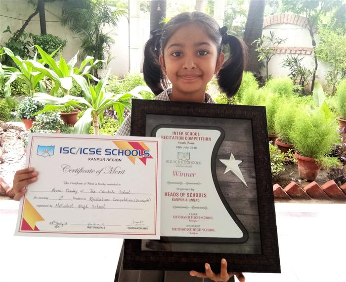 Avni Pandey WInner Recitation COmpetition (Ratanlal Nagar)