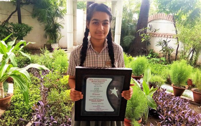 Winner - ICSE Inter School Hindi Debate Competition (Ratanlal Nagar)