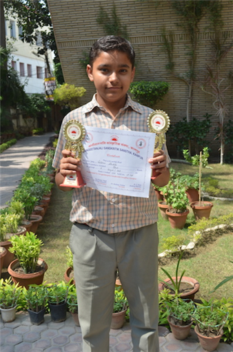 First in Inter School Ghazal Singing Competition Vaibhav Shukla (Ratanlal Nagar)